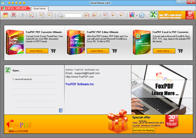 Excel Viewer, Free Excel Viewer, Microsoft Excel Viewer