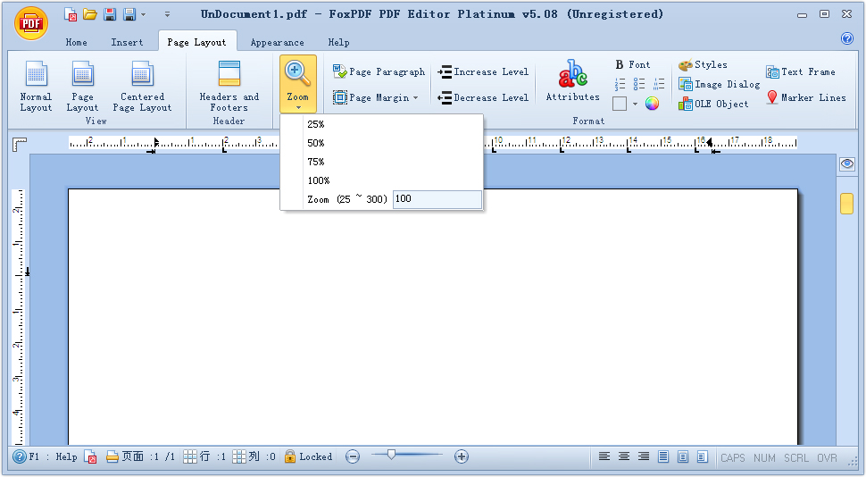 FoxPDF PDF Editor Platinum Screenshot