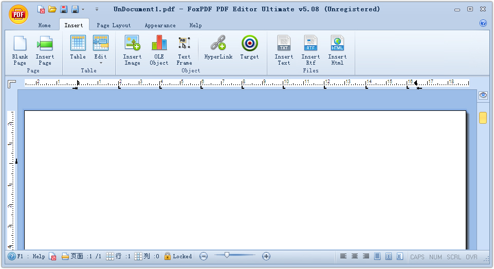 FoxPDF PDF Editor Ultimate Screenshot