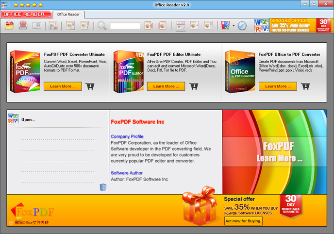 Office Reader, Free Office Reader, Microsoft Office Reader